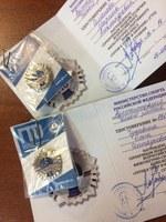 Награждение серебрянным значком ГТО