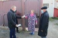Поздравили ветеранов с Днем пожилого человека.