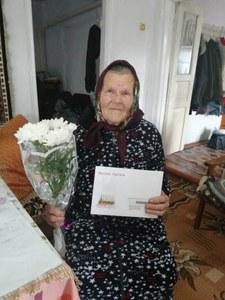 О вручении поздравления Президента Российской Федерации